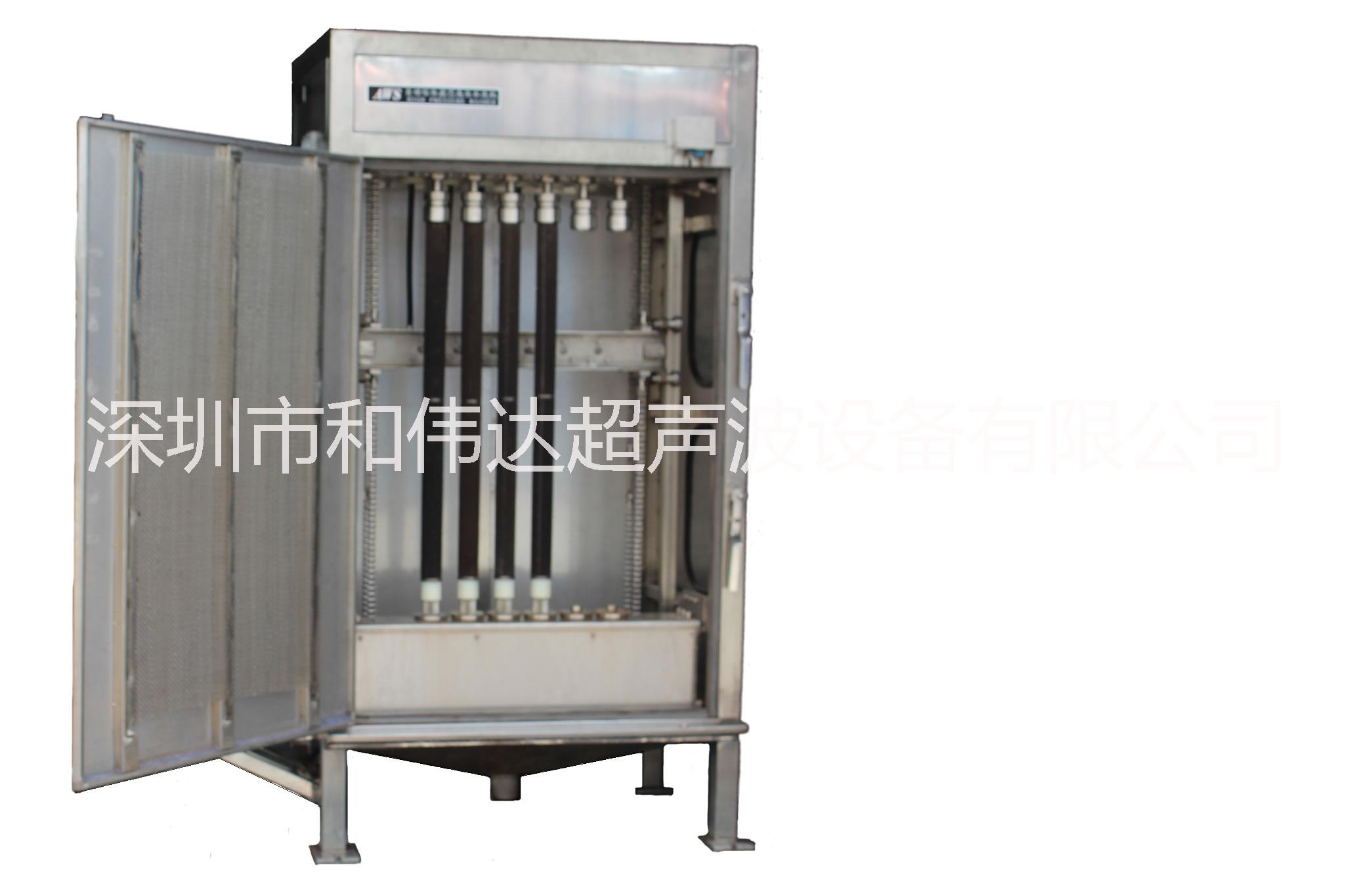 化纤清洗机售价、化纤清洗机价格、化纤清洗机厂家