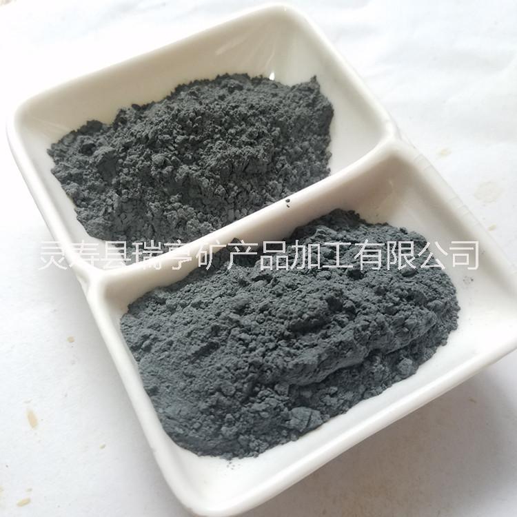 供应高纯度电气石 电气石粉 托玛琳电气石粉