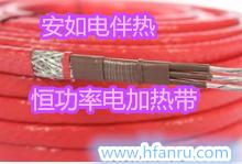 供应恒功率管道伴热电缆 220v两芯恒功率电伴热带 380v三芯恒功率电伴热带批发