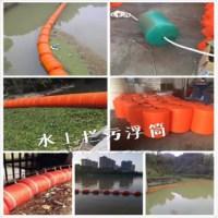 水上植物拦截围油栏 升降拦污漂桶