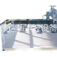 化纤清洗机,广东化纤清洗机厂家批发,化纤清洗机设备