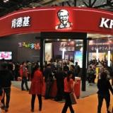 2019中国特许加盟展广州站第4届餐饮连锁加盟展