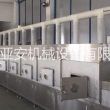 江苏大型化工原料干燥设备   江苏化工干燥设备厂家