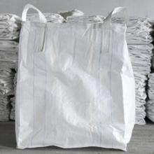 提供编织袋或吨袋包装解决方案批发