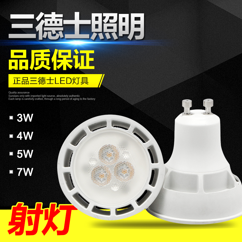 GU10灯杯射灯 COB灯杯5W/6W GU10/MR16/GU5.3 塑包铝灯杯足功率