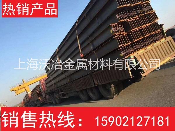 热轧H型钢1000*300*19*36H型钢厂家指导价格