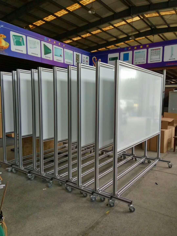 铝型材展示看板厂家,车间展板教学会议可移动支架白板