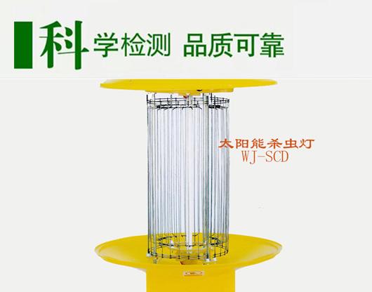 育禾立农LNWJ-SC-15频振式杀虫灯