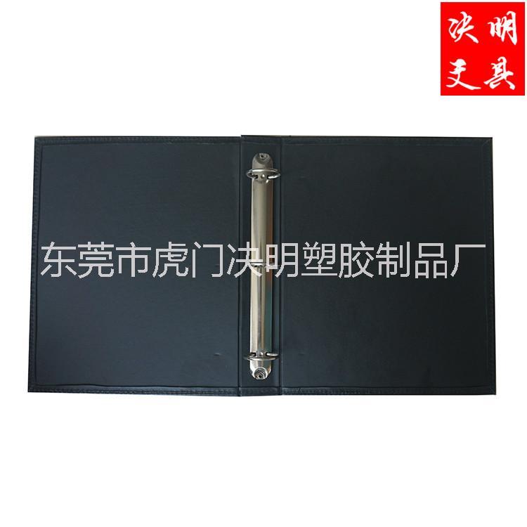 供应PVC电压文件夹 皮质档案夹相册 PVC文件夹 PVC电压文件夹