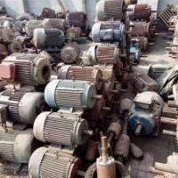 回收废电机类发电机,回收马达,回收发电机,回收机械设备,回收空调,回收车床
