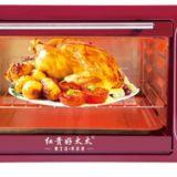 厂家批发家用48L大容量电烤箱 多功能烘焙电烤炉