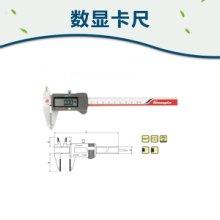 厂家直销 供应数显卡尺  不锈钢金属表头数字游标卡尺高精度