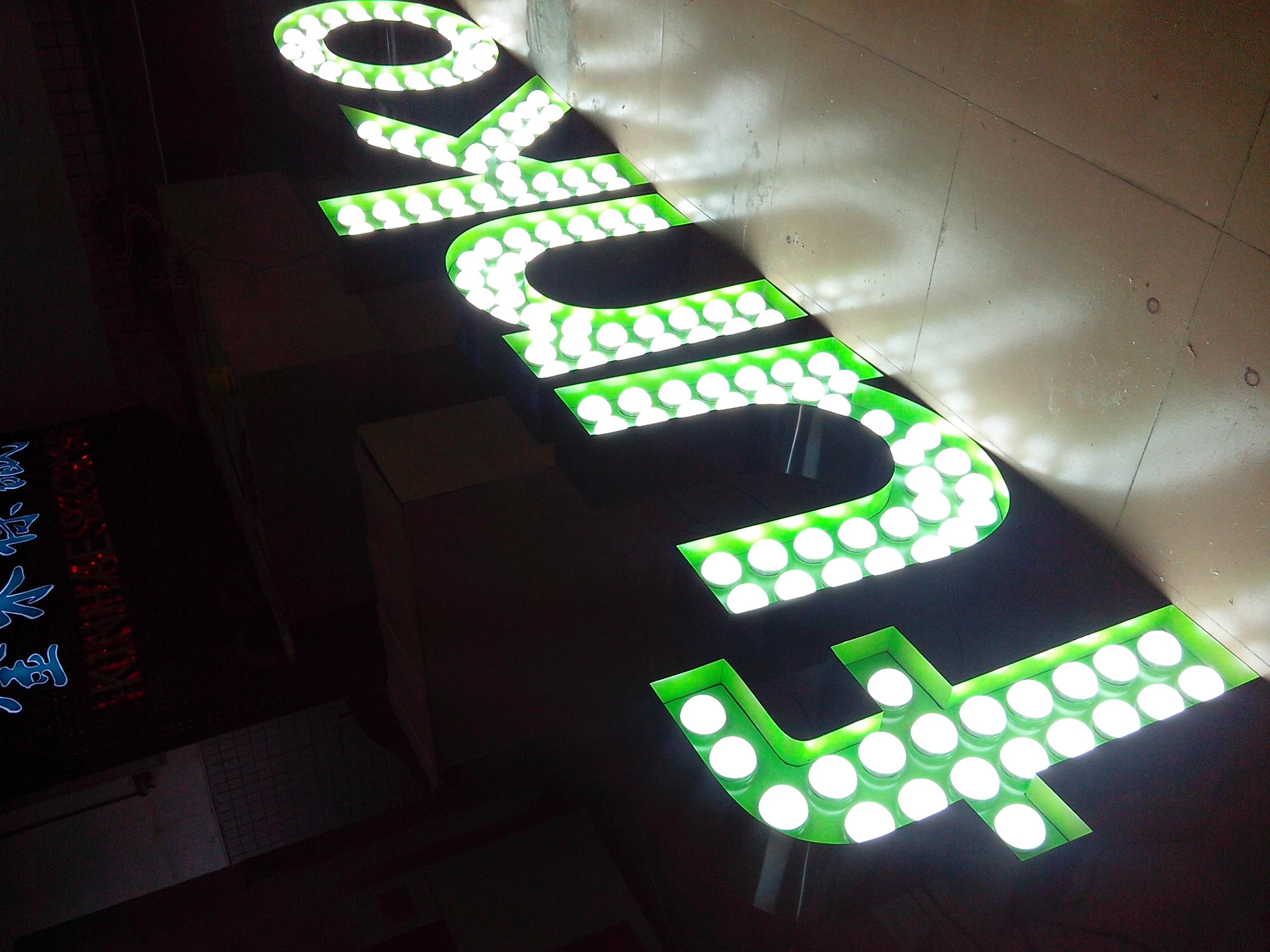 灯泡字灯泡字报价 灯泡字电话 灯泡字批发 灯泡字哪家好 灯泡字供应商