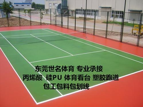 丙烯酸球场篮球场地坪漆_硬质丙烯酸篮球场地坪漆 球场彩色油漆面层价位