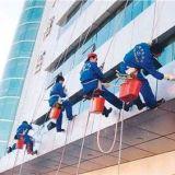 北京蜘蛛人,高空清洗,吊绳擦玻璃,幕墙清洗,单位玻璃清洗,高层外墙清洗