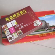 湖南饭店用餐巾纸纸盒,广告餐巾纸