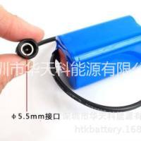 长期供应18650锂电池组14.8V-2200mAh智能扫地机吸尘器电池可定制 扫地机吸尘器锂电池组