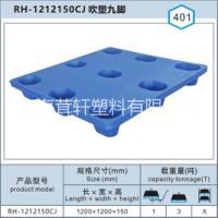 嘉兴嘉善1212吹塑托盘,上海无锡苏州塑料托盘厂家
