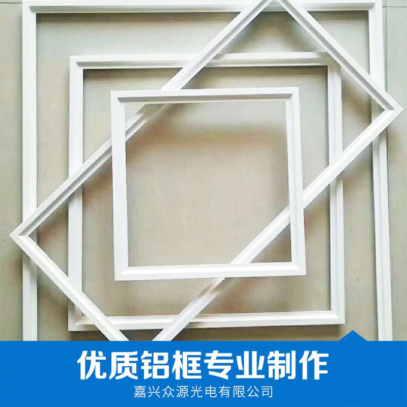 厂家直销供应  铝框  铝合金画框相框工厂直销定制  尺寸油画框包边 服务好 质量有保障