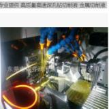 铜铝冲压成型油