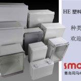 塑料电箱 广东防水电箱厂家 塑料配电箱 防水电箱 防水电箱厂家 防水接线盒厂家