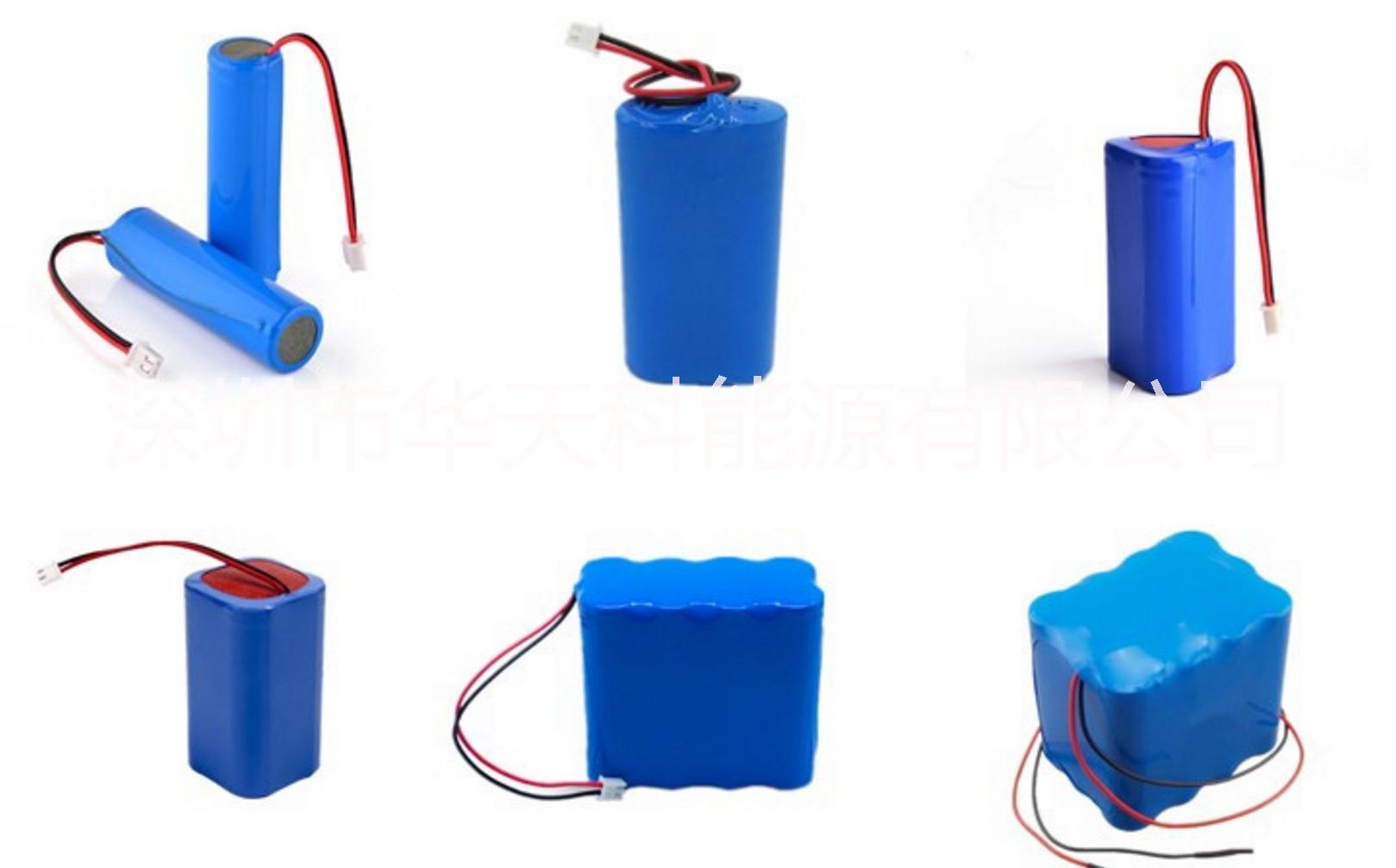 长期供应18650锂电池组7.4V-2200mAh智能扫地机吸尘器电池 可定制