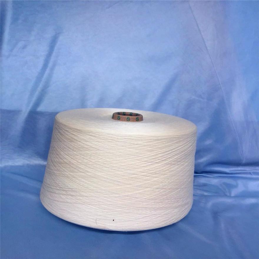 供应 JC40S赛络纺精梳纯棉纱40支32支21支 全棉纱包漂白