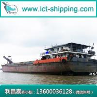 广州利昌泰自卸船运输砂石快速卸沙船货船