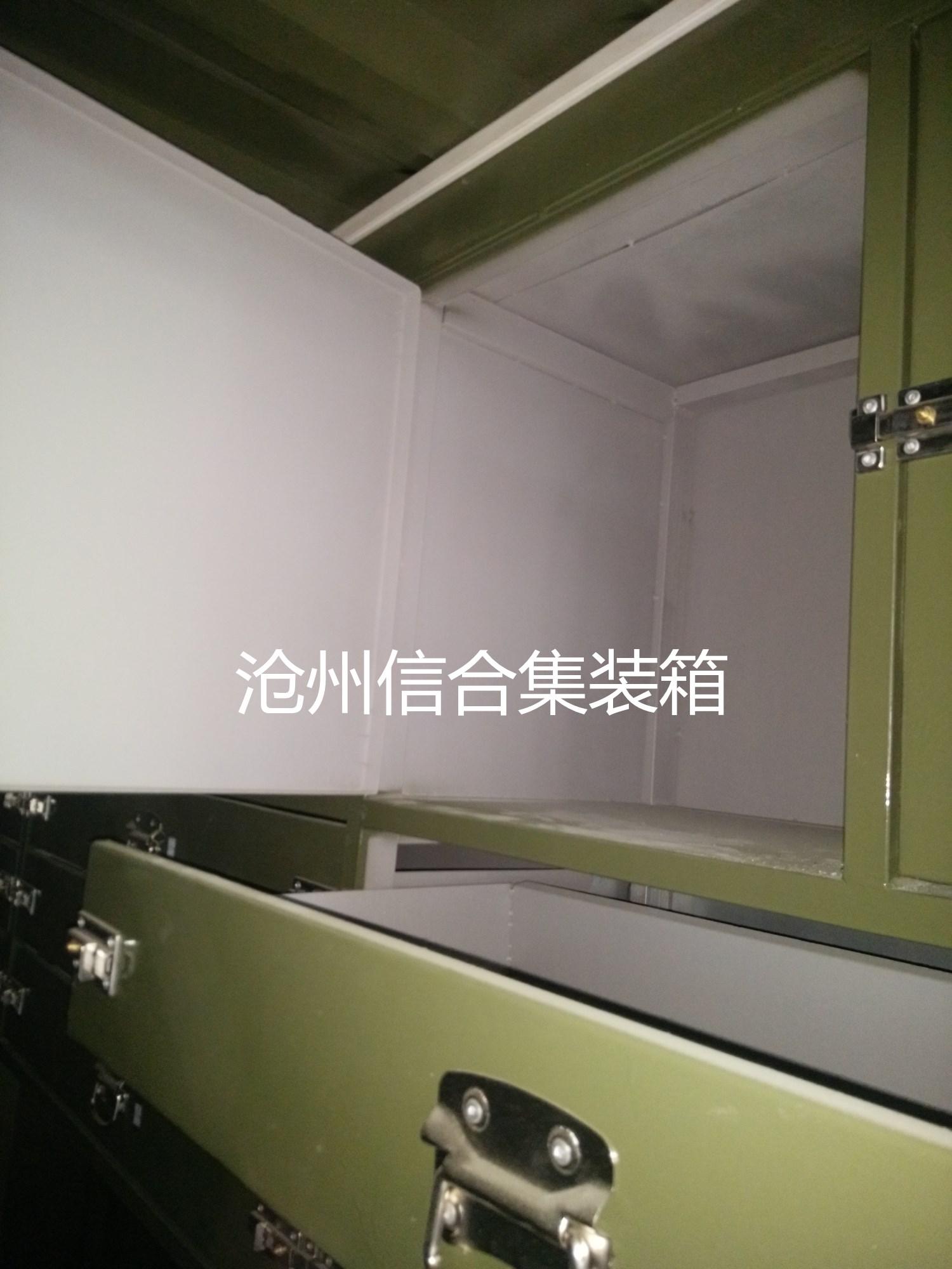 抽屉式集装箱 工具柜式集装箱  特种工具集装箱
