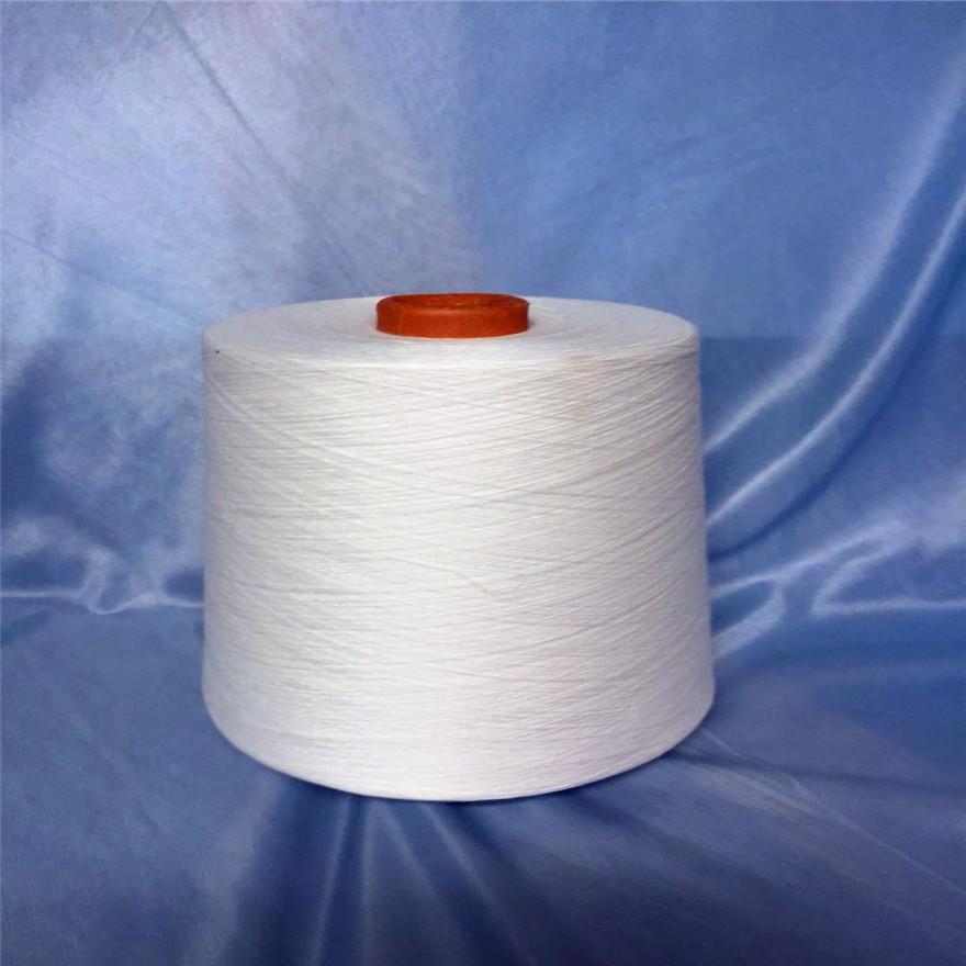 供应环锭纺粘胶纱45支 人棉纱45支 R45S 优质人棉纱厂家