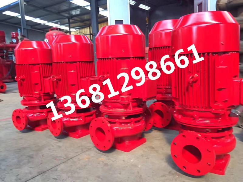 消防泵厂家消防稳压泵,消防稳压罐,消防稳压设备北京厂家价格
