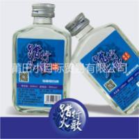 白酒供应价格、价钱、批发【莆田小目标贸易有限公司】