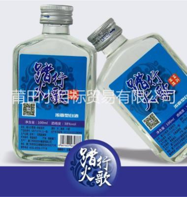 白酒图片/白酒样板图 (1)