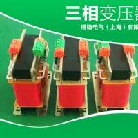三相变压器380V_港稳电气(上海)有限公司_三相变压器厂家报价批发供应商_三相变压器,SBK,SG
