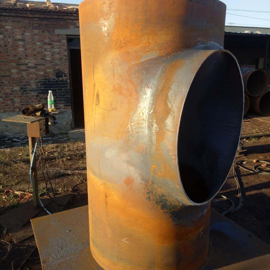 盐山厂家直销大口径对焊三通 1420*1020变径三通无缝三通批发
