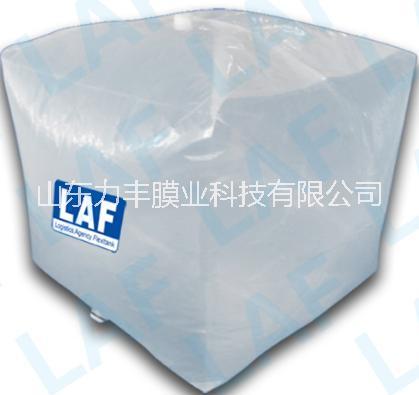 吨桶内衬袋 集装桶内衬袋 适用于化工液体