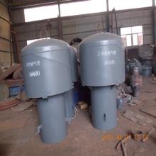 水池排气专用河北弯管型通气管 盐山鑫涌牌w-300碳钢通气管批发批发