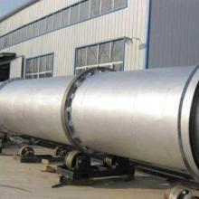 干燥機生產廠家噴霧干燥高速離心噴霧干燥機離心噴霧干燥制粒機噴霧干燥機滾筒干燥機批發