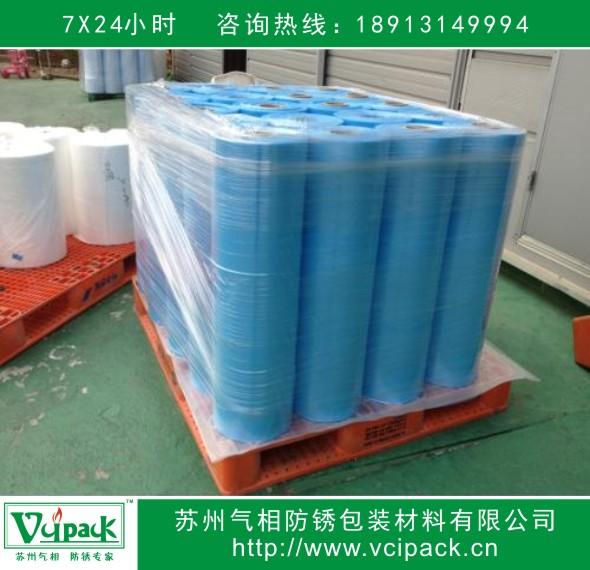 苏州气相防锈薄膜 气相防锈薄膜  VCI气相防锈薄膜