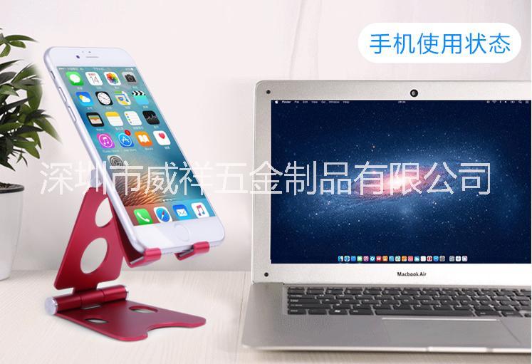 铝合金手机平板电脑支架 桌面双折叠手机支架