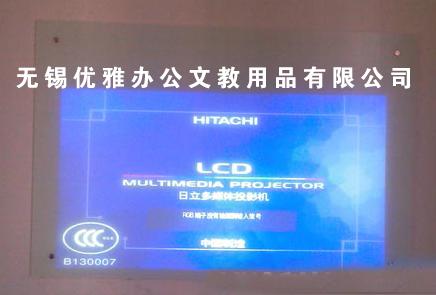 投影玻璃白板120*200办公会议钢化玻璃白板