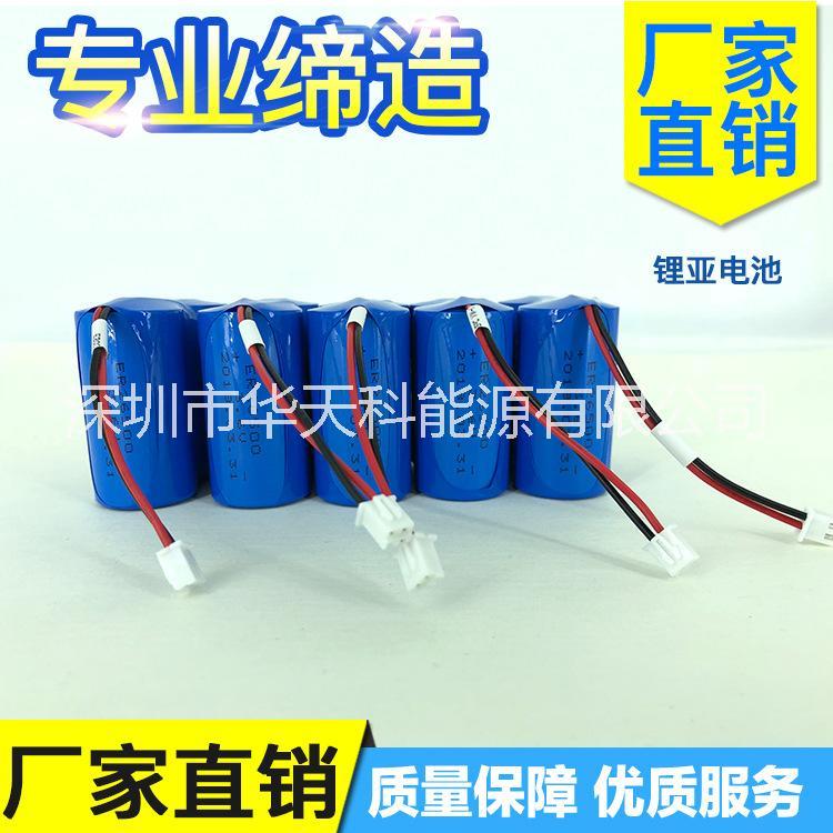 26500,14505,18505,17450锂亚电池多款通用厂家直销量大优惠
