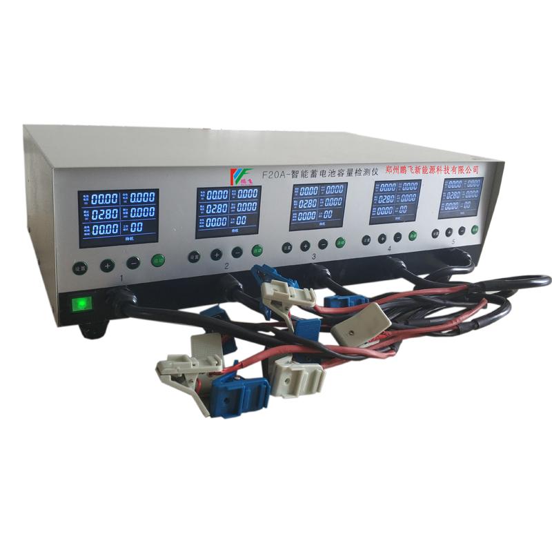 锂电池智能检测仪厂家直销质量保证