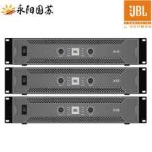 JBL X4 X6 X8纯后级功放功率放大器 JBL专业纯后级功放批发