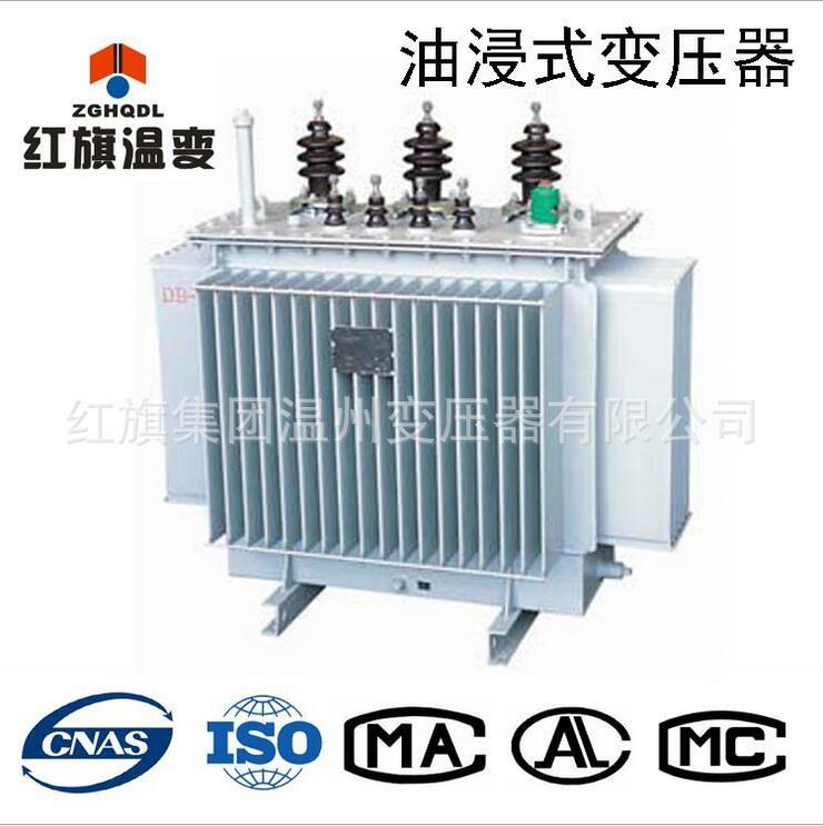 电力变压器  s9-400/10-0.4KV配电变压器 油浸式变压器 s9变压器 电力变压器