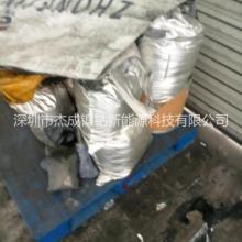 广州三元多少钱一斤回收_广州三元粉多少钱1千克回收_珠海三元材料多少钱一吨_三元材料回收公司 三元材料回收电话