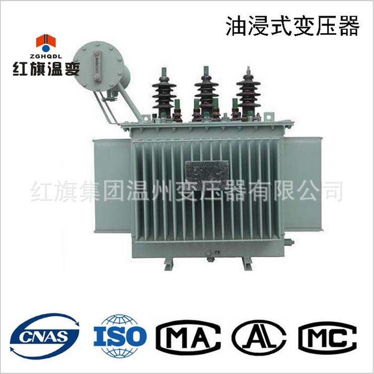 油浸式变压器  11KV三相油浸式变压器150KVA三相配电变压器11000V高压电力变压器