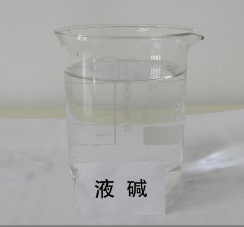 厂家直销武汉液碱 液碱价格 液碱哪家好 液碱 武汉液碱供应