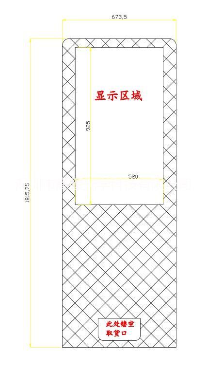 室内自助售货机广告.机8mm钢化丝印玻璃面板