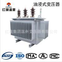 三相变压器   100KVA油浸式电力变压器10KV变400V柱上式变压器三相变压器
